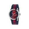 Gucci unisex 38mm nylon multicolor swiss made quad.snake ya126493